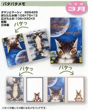 File0131-6.jpg