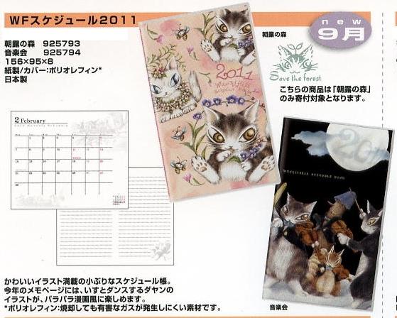news 10-09-d-1.jpg