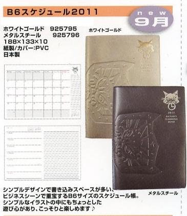 news 10-09-d-3.jpg