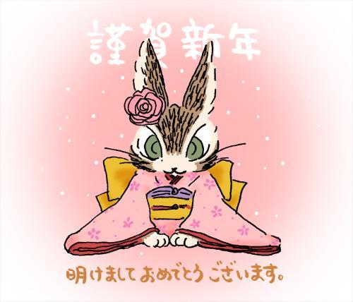 兔年新喜.jpeg