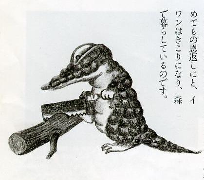 伊凡-2-2.jpg