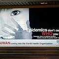 中正機場的廣告