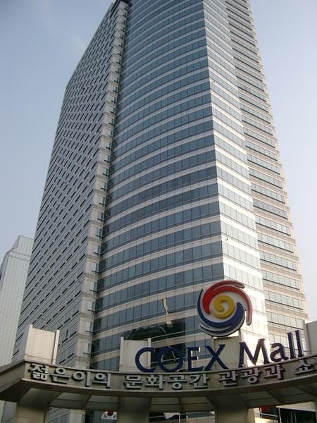 Coex大樓