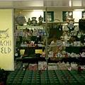 新宿的Dayan店