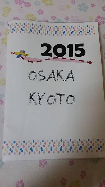 20151214_212941.jpg