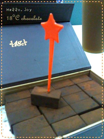 18度C巧克力 (5).jpg