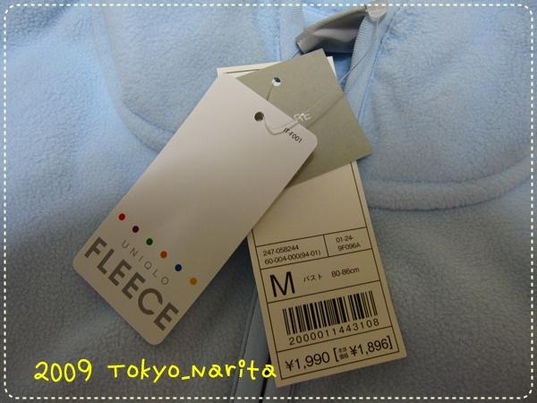 IMG_4328.JPG
