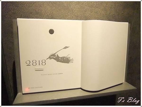 b-DSCF4122.JPG