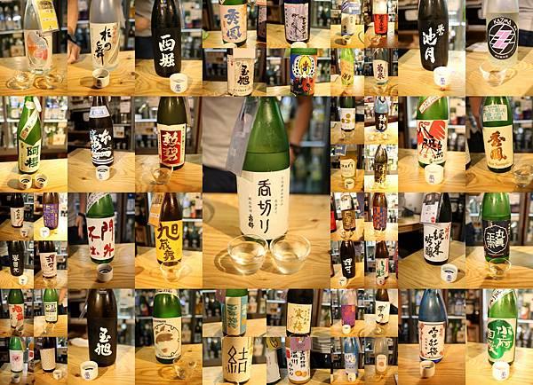 9-sake-1.jpg