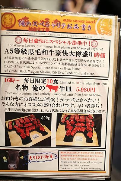 605A9500.jpg