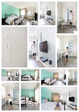 A02-房間