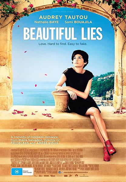 936full-beautiful-lies-poster.jpg