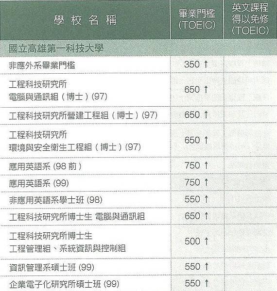 P.8-5.jpg