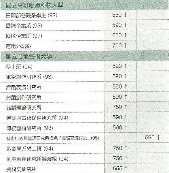 P.8-6.jpg