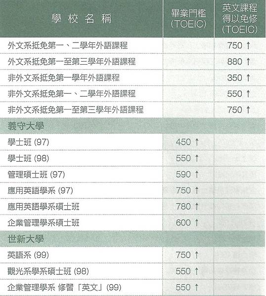 P.12-4.jpg