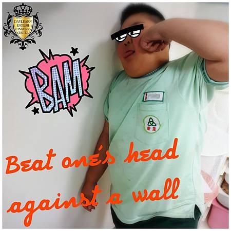 20170328 beat ones head.jpg