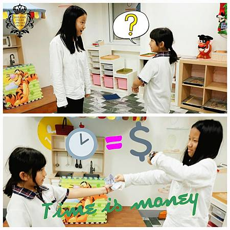 20170408 time is money.jpg