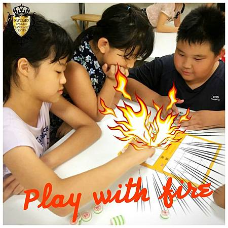 20170726 play with fire.jpg