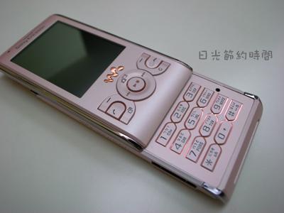 SE W595