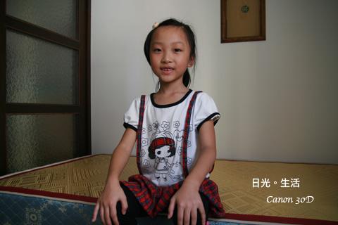 02_Portrait.jpg
