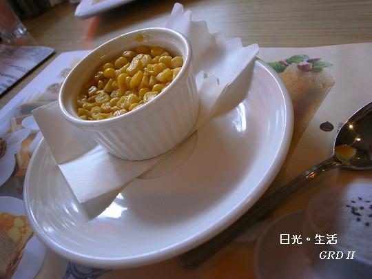 兒童餐-玉米