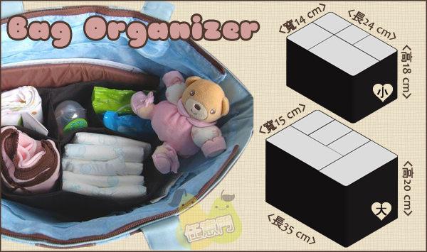 Storage Bag_01.jpg