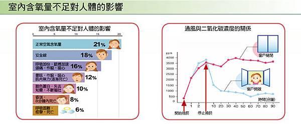 air02-2%20(1).jpg