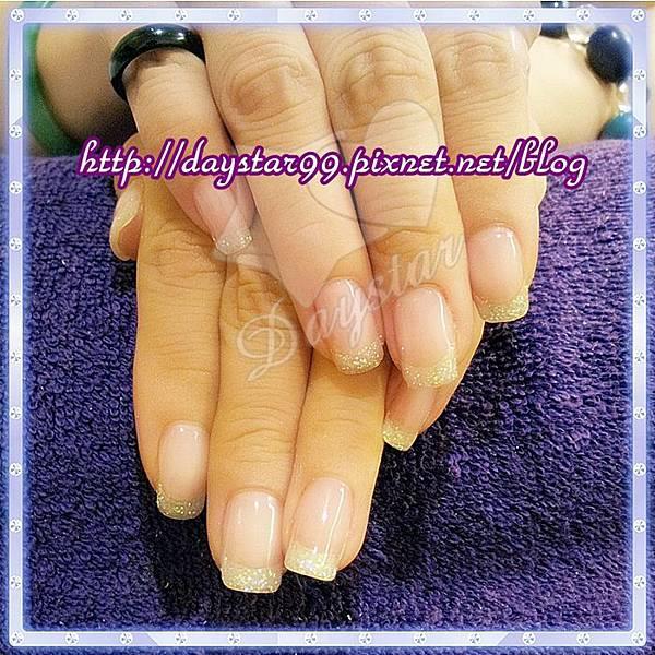 光療璀璨法式指甲《光療指甲》