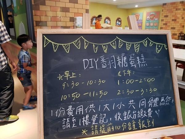 興麥蛋捲烘焙王國觀光工廠DIY烘焙學堂開課時間.jpg