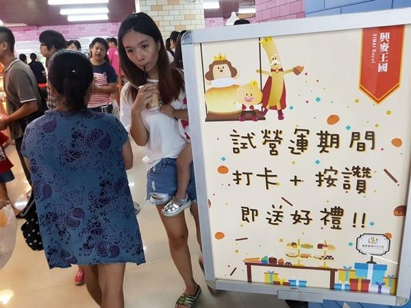 興麥蛋捲烘焙王國觀光工廠打卡活動.jpg