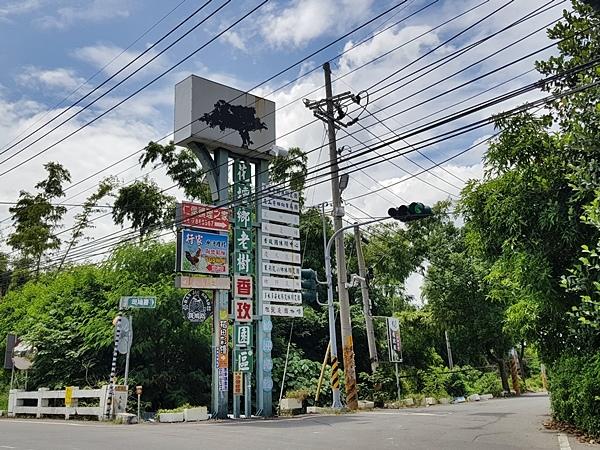 花壇稻田彩繪路標.jpg