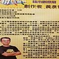台灣首位樂高認證大師黃彥智.jpg