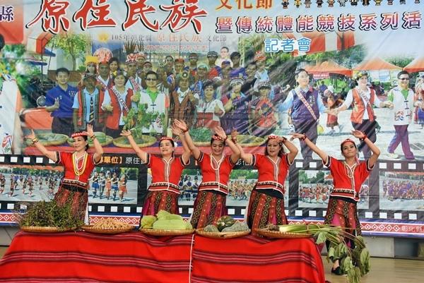 彰化原住民族文化節(豐年祭)舞蹈表演.jpg