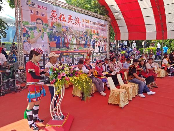 彰化原住民族文化節豐年祭5.jpg