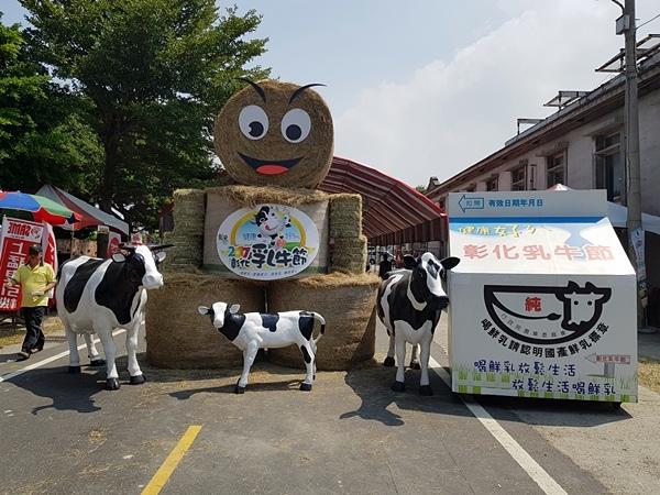 彰化乳牛節-彰化福興穀倉14.jpg