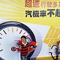 彰化縣交通安全宣傳活動-交安禮讓樂活體驗11.jpg