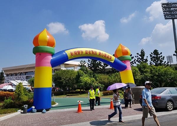 彰化弘道老人福利基金會愛心園遊會1.jpg
