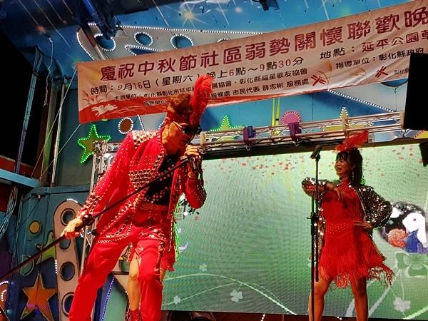 彰化市延平社區慶祝中秋聯歡晚會3.jpg