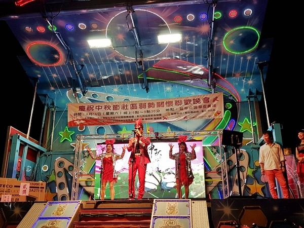 彰化市延平社區慶祝中秋聯歡晚會4.jpg