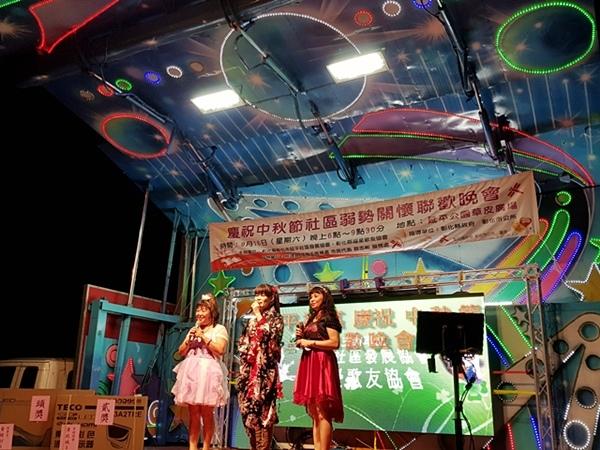 彰化市延平社區慶祝中秋聯歡晚會9.jpg