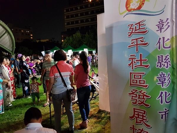 彰化市延平社區慶祝中秋聯歡晚會6.jpg