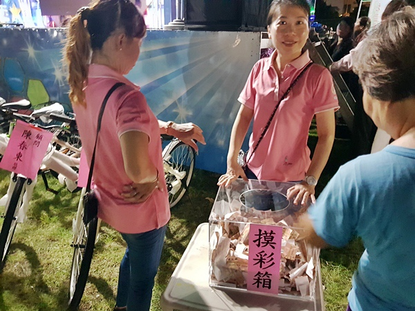 彰化市延平社區慶祝中秋聯歡晚會13.jpg