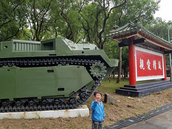 國防知性之旅-成功嶺營區開放15.jpg