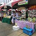 食旅中臺灣彰化場 在八卦山大佛風景區廣場行銷5.jpg