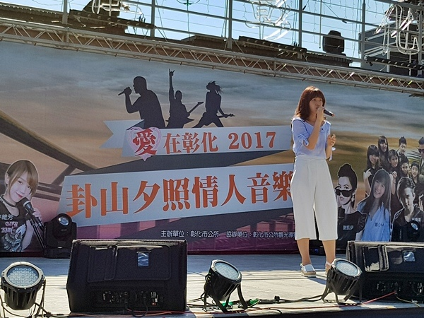 愛在彰化~卦山夕照情人音樂會2.jpg