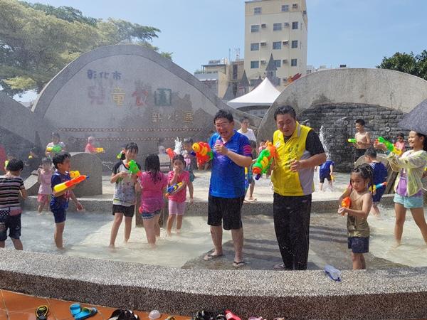 彰化市兒童公園—暑期戲水活動2.jpg