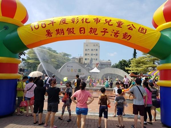 彰化市兒童公園—暑期戲水活動1.jpg