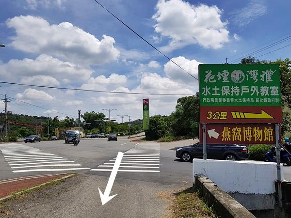 花壇鄉東外環蓮花田如何走.jpg