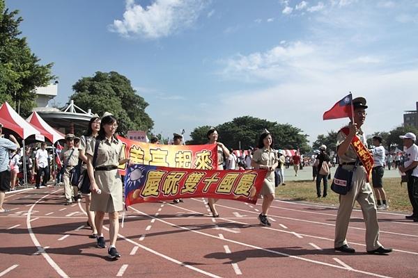 彰化雙十國慶樂隊遊行-幸福彰化6.JPG