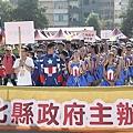 彰化雙十國慶樂隊遊行-幸福彰化3.JPG